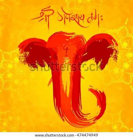illustration lord ganesha paint style message stock vector