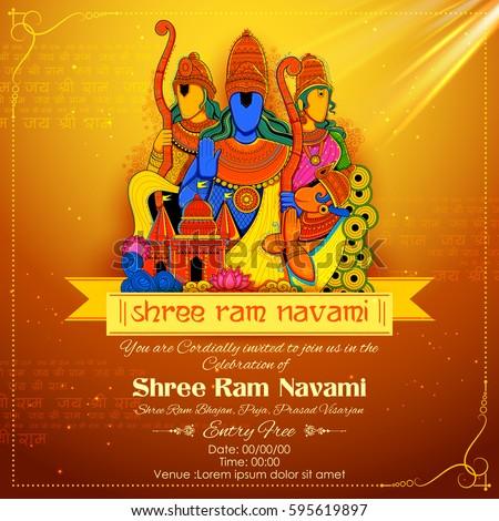 Hindi stock images royalty free images vectors for Jai shree ram tattoo in hindi
