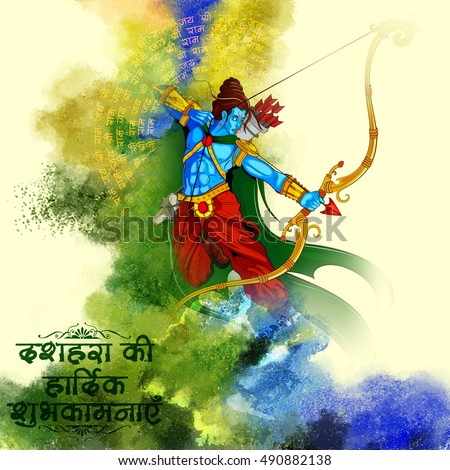 illustration of Lord Rama with arrow in Dussehra Navratri festival of India poster with message in Hindi meaning wishes for Dussehra