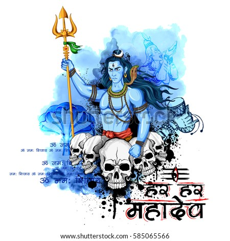 illustration lord shiva indian god hindu stock vector