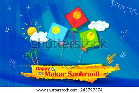 illustration of Makar Sankranti wallpaper with colorful kite - stock vector