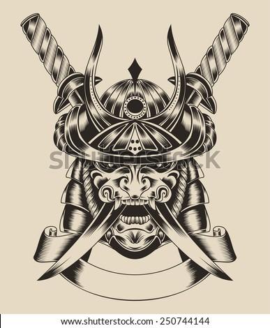 Illustration of mask samurai warrior with katana sword. - stock vector