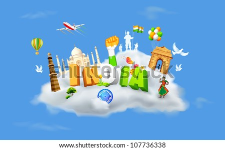 illustration of monument and dancer on cloud showing culture of India - stock vector