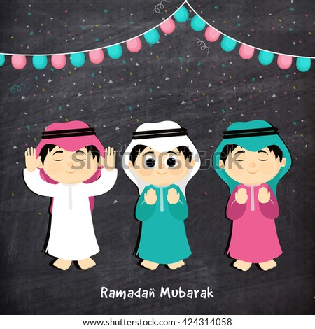 Illustration of Muslim Boys offering Namaz (Islamic Prayer) on chalkboard background for Holy Month of Muslim Community Festival, Ramadan Mubarak. - stock vector