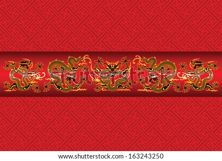 Illustration of mythological animal - a Chinese dragon - stock vector