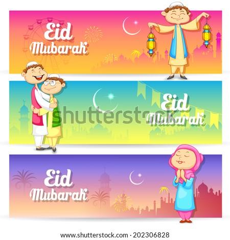 illustration of people celebrating Eid - stock vector
