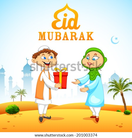 illustration of people presenting gift to celebrate Eid - stock vector