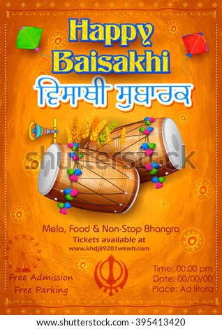 illustration of Punjab New Year with message in Punjabi (Baisakhi Mubarak) Happy Baisakhi