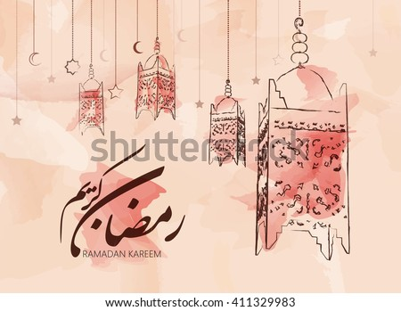 Illustration of Ramadan kareem and Ramadan mubarak. beautiful watercolor of lantern and fanous and arabic islamic calligraphy.traditional greeting card wishes holy month moubarak and karim for muslim.