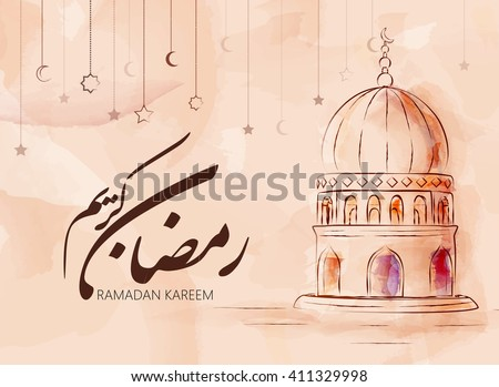 Illustration of Ramadan kareem and Ramadane mubarak. beautiful watercolor of Mosque  and arabic islamic calligraphy.traditional greeting card wishes holy month moubarak and karim for muslim. - stock vector