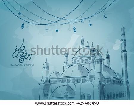 Illustration of Ramadan kareem and Ramadane mubarak. beautiful watercolor of Mosque and arabic islamic calligraphy.traditional greeting card wishes holy month moubarak and karim for muslim and arabic - stock vector