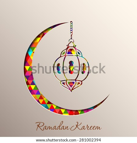 Illustration of Ramadan Kareem with intricate Arabic amp for the celebration of Muslim community festival. - stock vector