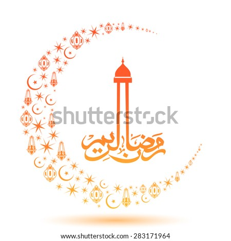Illustration of Ramadan Kareem with intricate Arabic calligraphy and moon,stars and lamp for the celebration of Muslim community festival. - stock vector