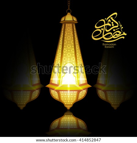 Illustration of Ramadan Kareem with intricate Arabic lamp and calligraphy for the celebration of Muslim community festival.