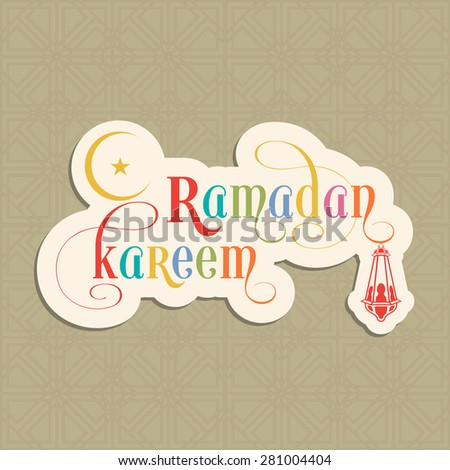 Illustration of Ramadan Kareem with intricate calligraphy for the celebration of Muslim community festival. - stock vector