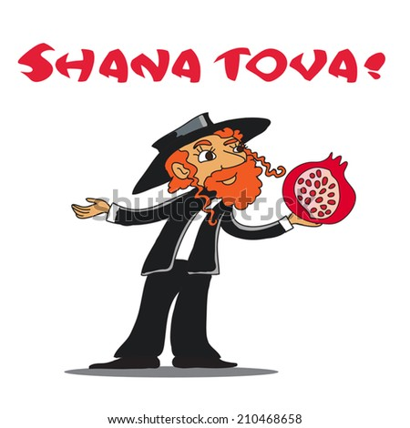 Illustration of Religious Jew with the pomegranate on the Rosh Hashanah. Jewish new year. Shana Tova greeting. Cartoon, vector, line art. Isolated on white. For holiday. - stock vector