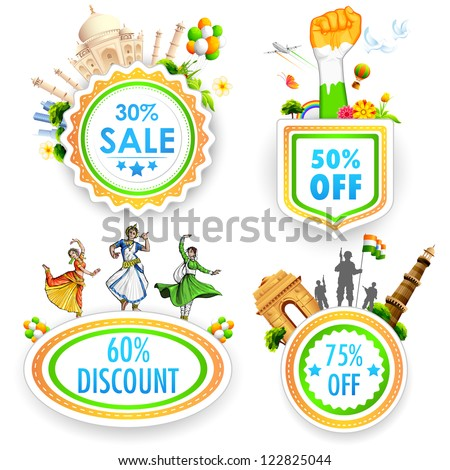 illustration of Sale promotion badge in India theme - stock vector