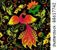 Illustration of seamless pattern with bird and abstract flower - stock photo