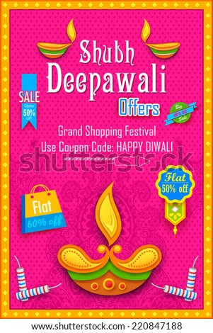 illustration of Shubh Deepawali (Happy Diwali) background with diya and firecracker - stock vector