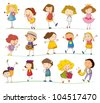 Illustration of simple kids playing - stock vector