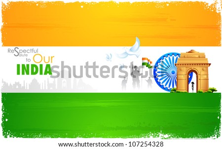 illustration of soldier on India Gate with flying dove on Indian flag background - stock vector