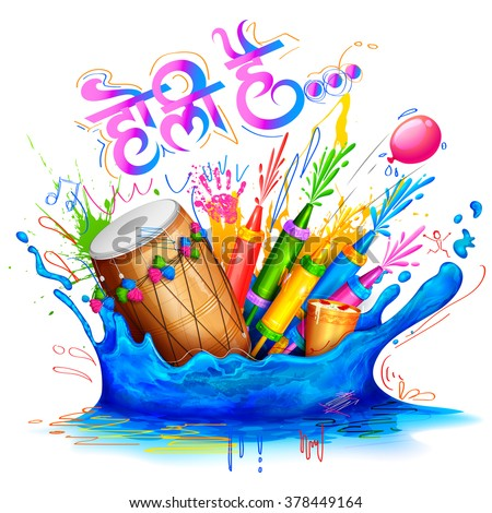 illustration of spalsh with Holi object with message in Hindi Holi Hain meaning Its Holi - stock vector