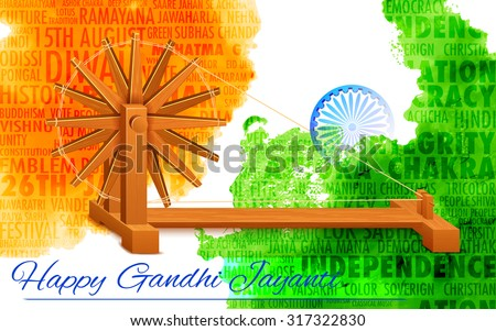 illustration of spinning wheel on India background for Gandhi Jayanti - stock vector