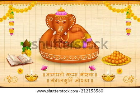 illustration of statue of Lord Ganesha made of clay Ganesh Chaturthi with text Ganpati Bappa Morya (Oh Ganpati My Lord) - stock vector