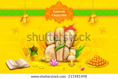 illustration of statue of Lord Ganesha made of rock for Ganesh Chaturthi - stock vector