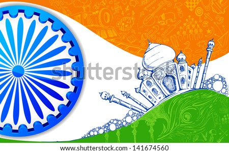 illustration of Taj Mahal with Ashok Chakra on tricolor doodle background - stock vector