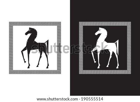 Illustration of the Trojan Horse - stock vector
