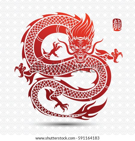 Chinese Dragons  Symbolism Types Culture Legends Art
