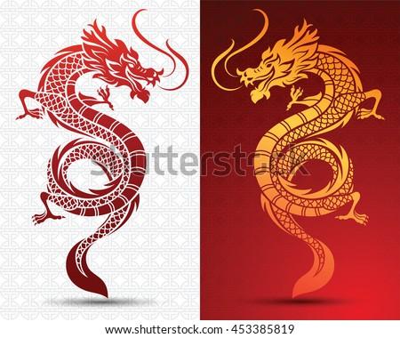 illustration traditional chinese dragon vector illustration stock