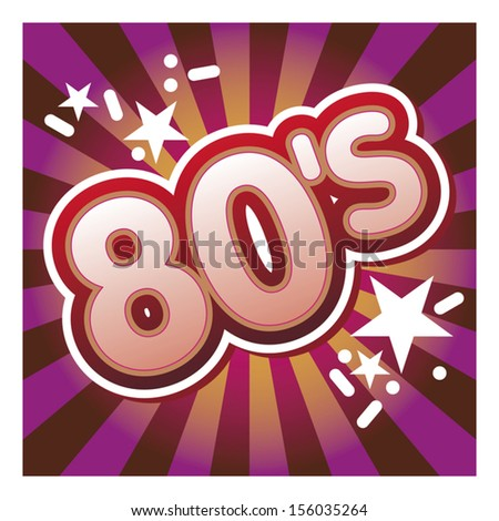 Illustration on the theme of the 80s - stock vector