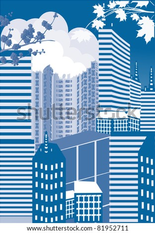 illustration with blue city buildings - stock vector