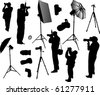 illustration with photographer silhouettes isolated on white background - stock vector