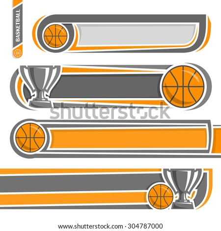 Illustrations to use text on the subject basketball - stock vector