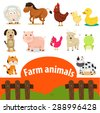 Illustrator of farm animals  - stock vector