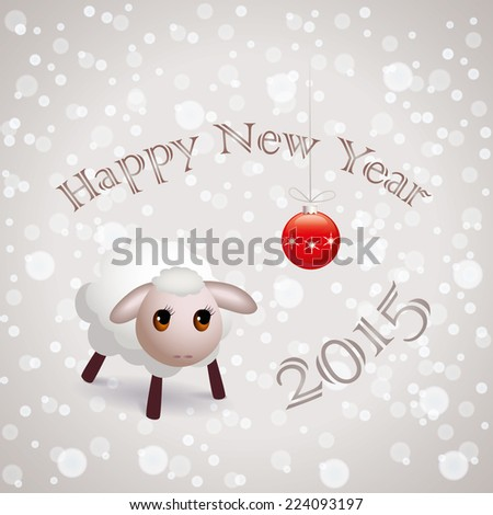 Image of a little lamb on a light background, looking at the Christmas ball. 2015 Year of the Sheep.