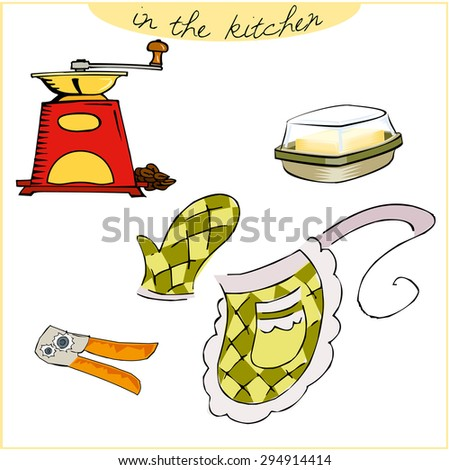in the kitchen - stock vector