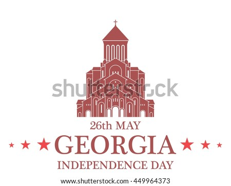 Independence Day. Georgia