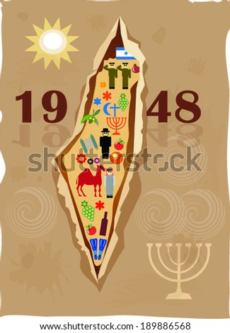 independence  day Israel,background with brown break up paper and abstract map of Israel.