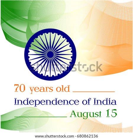 60 years of independence indias