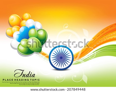 independence day wave background vector illustration  - stock vector