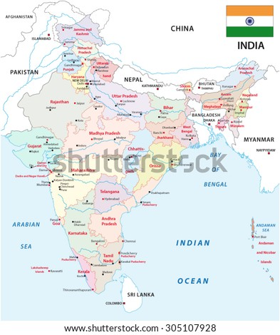 india administrative map 2015 with flag - stock vector