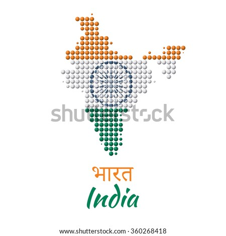 India Border Map with Flag colors, dotted creative design. India map. India logo. India shape. India vector