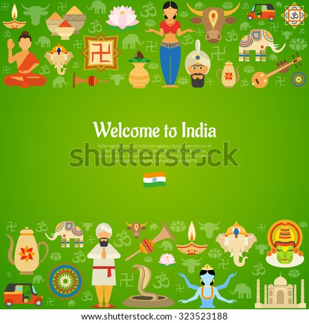 India decorative background with national cultural and religious symbols vector illustration - stock vector
