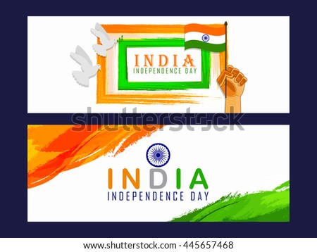 India Independence Day Abstract Design - stock vector
