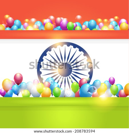 india s independence day composition for kids Let your small kids as well as school going children know about the history of  india's independence using such simple essay on independence day prepare.