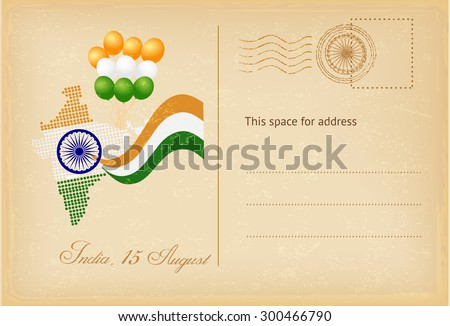 India independence day postcard in vintage style. - stock vector